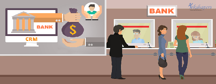مدیریت کارآمد سیستم بانک داری ، سیستم بانکی ، ارزیابی عملکرد ، تجزیه و تحلیلهای سازمانی