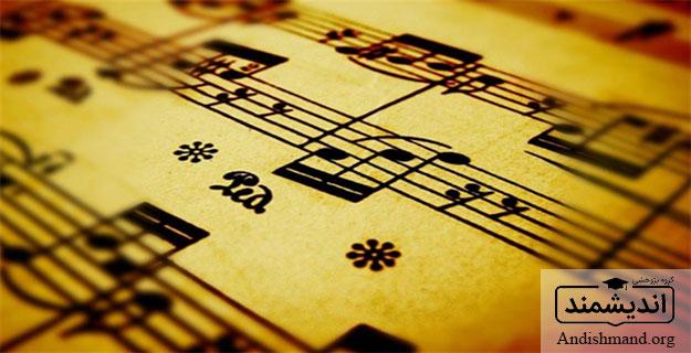 پیوند شعر و موسیقی