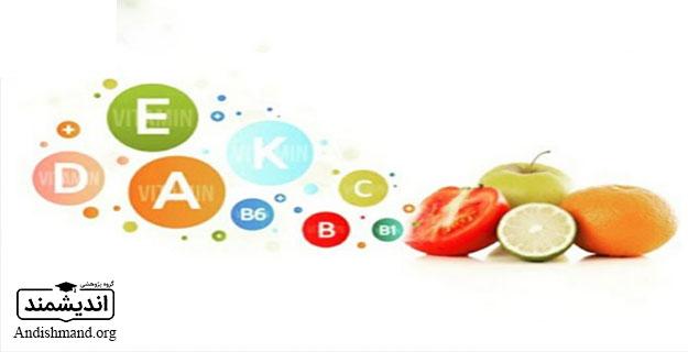 ویتامینهای محلول در چربی ، ویتامین A ، رتینول ، کاروتن ، ویتامین K ، عوامل انعقادی ، اکسیداسیون اسید گلوتامیک ، ویتامین D ، ویتامین E