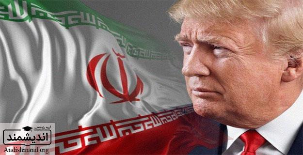 سرتیتر آخرین تحولات درباره برجام ، فرانسه ، رویترز ، تایید آمریکا ، حسن روحانی ، تخمین های رسانههای غربی ، خط اعتباری ، سازماندهی کردن