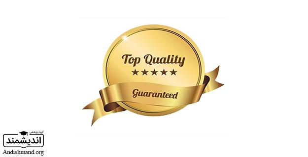 ابعاد كيفيت خدمت – محصولات مورد تایید مشتری