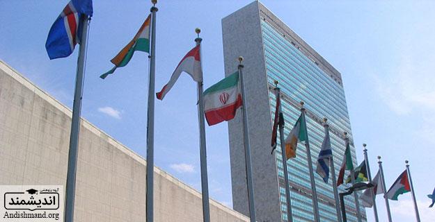 ایران به سازمان ملل نامه اعتراض فرستاد – تحریم غیرقانونی