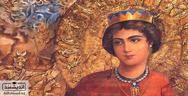 سیمای زن در شاهنامه فردوسی – خصوصیات زنان شاهنامه