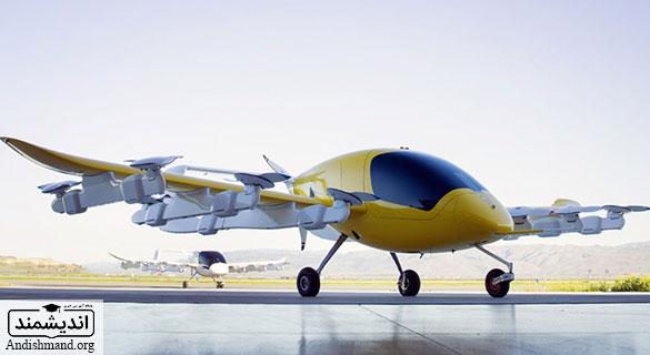 تاکسی هوایی - اسنپ:تاکسی هوایی در راه است