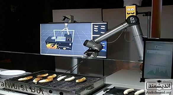 ربات هات داگ پز - طراحی و ساخت رباتی که هات داگ سرو می کند