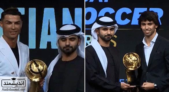 رونالدو همچنان در صدر - بهترین بازیکن جهان در گلوب ساکر