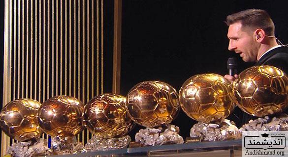 فاتح توپ طلا