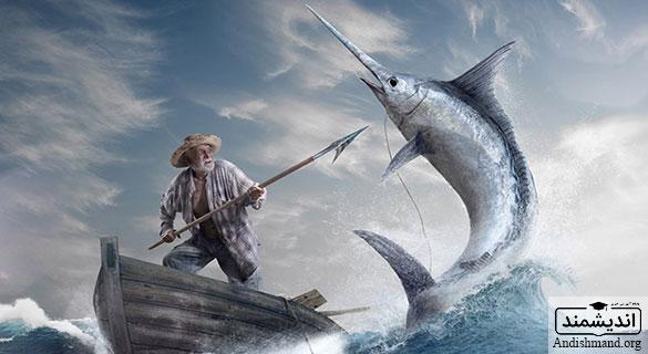 خرید کتاب پیر مرد و دریا