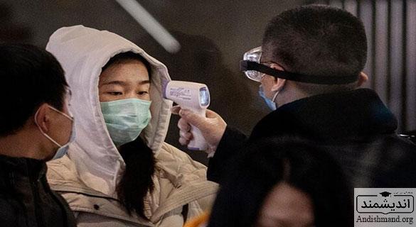 کرونا - ویروس کشنده در جهان