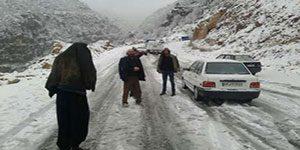 خوزستان - آب شدن برف های خوزستان با گرم شدن هوا