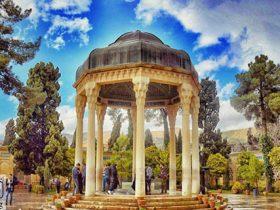 شیراز - حافظیه و سعدیه را بشناسیم