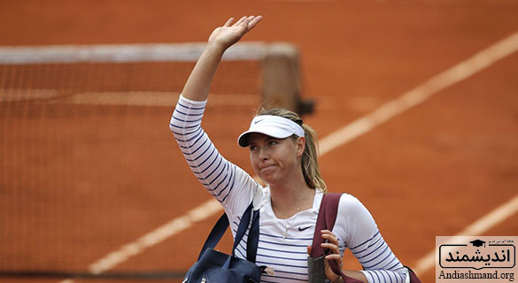خداحافظی ماریا - تنیس،من دارم خداحافظی می کنم