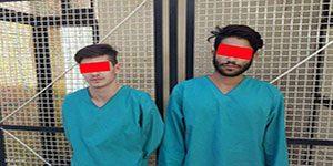 ماموران جعلی - دستگیری ماموران جعلی توسط پلیس
