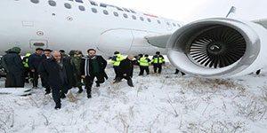 خروج هواپیما - خارج شدن هواپیمای مسافربری از باند فرودگاه