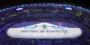 المپیک توکیو - برگزاری المپیک قطعی است