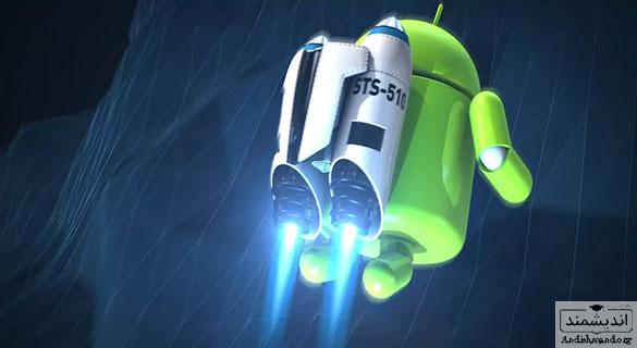 افزایش سرعت اندروید - راهکارهایی برای افزایش سرعت گوشی های اندرویدی
