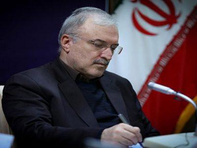 اعتراض وزیر - نامه اعتراض وزیر بهداشت به رییس جمهور