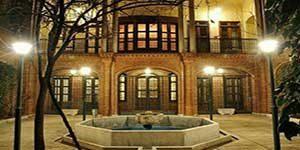 خانه فاموری - یادگار دوران قاجار در مرکز شهر تهران
