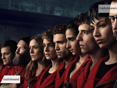 سریال Money Heist - معرفی یکی از محبوب ترین سریال های جهان