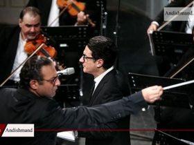 شکست کامل ایرانسل در برگزاری کنسرت آنلاین