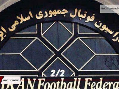 فیفا فدراسیون فوتبال ایران را تهدید به تعلیق کرده است