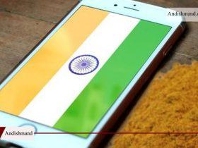 شرکت اپل خط تولیدش را از چین به هندوستان منتقل می کند