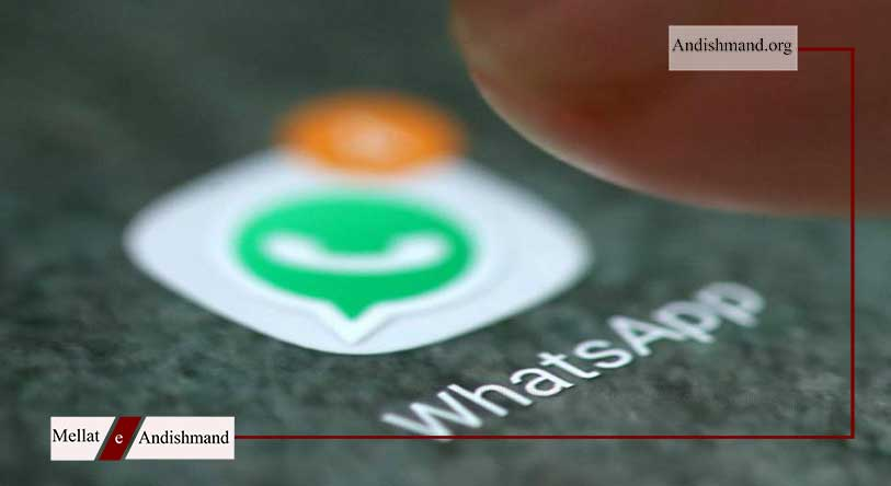 گیف در واتساپ - نحوه ارسال گیف در اپلیکیشن واتساپ