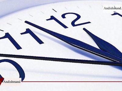 تغییر ساعت کاری ادارات و بانک ها از دهم خرداد