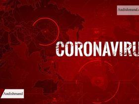 وضعیت قرمز - شهرهایی از کشور که در وضعیت قرمز کرونا قرار دارند