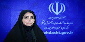 آمار کرونا - ایران رتبه سوم فوتی های کرونایی در 24 ساعت گذشته
