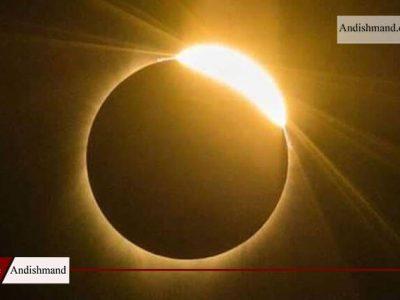 وقوع آخرین خورشید گرفتگی قرن در کشور
