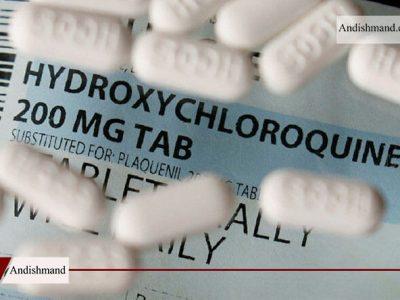 تحقیقات نشان می دهند این دارو تاثیری در پیشگیری از کرونا ندارد