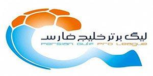 لیگ برتر فوتبال - افشین پیروانی: آقایان بیش از حد و جایگاهشان صحبت می کنند