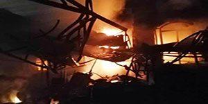 انفجار مرگبار – مرکز درمانی سینا تبدیل به پلاسکوی دوم شد