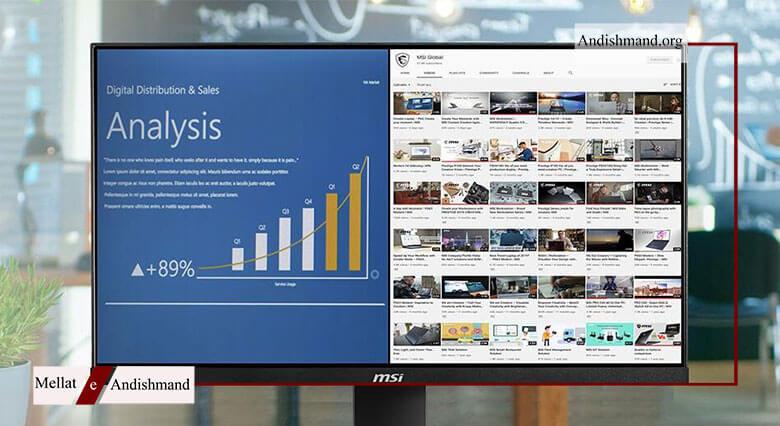 نمایشگر جدید - معرفی نمایشگر حرفه ای و پربازده MSI Pro MP241