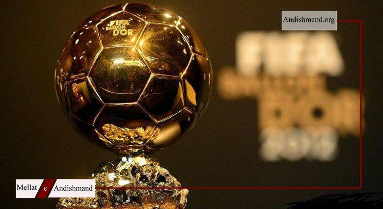 در حسرت توپ طلا - فرانس فوتبال امسال توپ طلایی اهدا نخواهد کرد