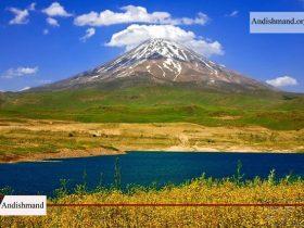 کوه دماوند - بخشی از کوه دماوند به نام سازمان اوقاف شد