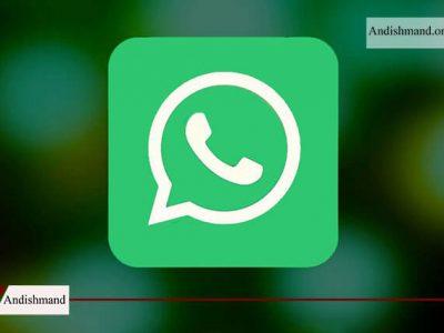 استفاده همزمان - استفاده از واتساپ روی چند دستگاه به صورت همزمان