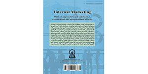 بازاریابی داخلی - اهمیت سرمایه های انسانی برای موفقیت سازمان ها