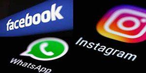 ادغام اپلیکیشن ها - فیسبوک، اینستاگرام و واتساپ ادغام خواهند شد