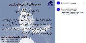 استاد شجریان - آخرین وضعیت سلامتی استاد آواز ایران