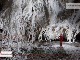 غار نمکدان - معرفی بزرگترین غار نمکی جهان در جزیره قشم
