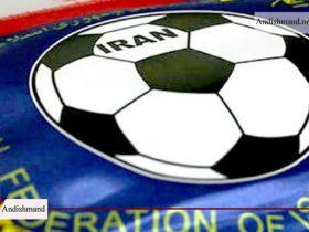 تعلیق فدراسیون فوتبال - سایه شوم تعلیق بر سر فدراسیون فوتبال
