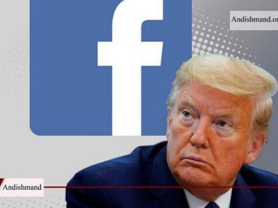 پست متخلفانه - فیسبوک هم با ترامپ مقابله می کند