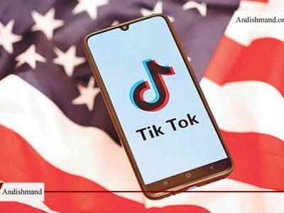 اطلاعات کاربران - تیک تاک اطلاعات کاربرانش را تسلیم دولت آمریکا کرده است
