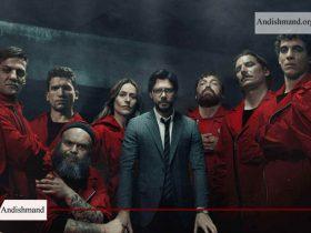 سریال خانه کاغذی - آغاز ساخت فصل پنجم سریال پرطرفدار