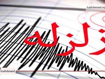زمین لرزه - ساعاتی قبل زلزله ای آوج استان قزوین را لرزاند