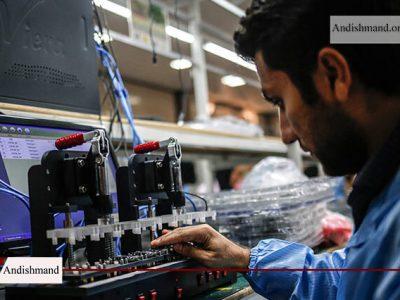 تولید تلفن همراه - الجی در ایران تلفن همراه هوشمند تولید خواهد کرد