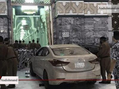 مردی در اقدامی عجیب با خودرو به ورودی مسجد الحرام کوبید