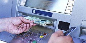 کارمزد خدمات بانکی - افزایش کارمزد خدمات بانکی در کشور از امروز